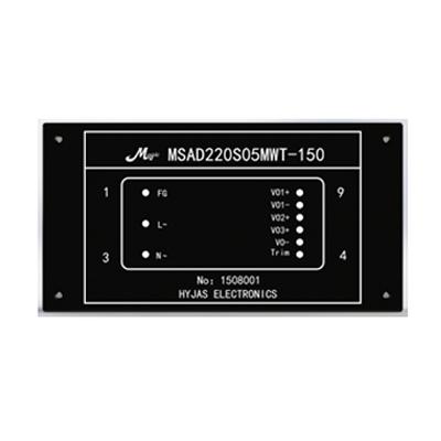 MSAD-150系列隔离式交流-直流电压转换器