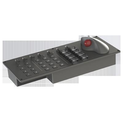 导光式专用键盘